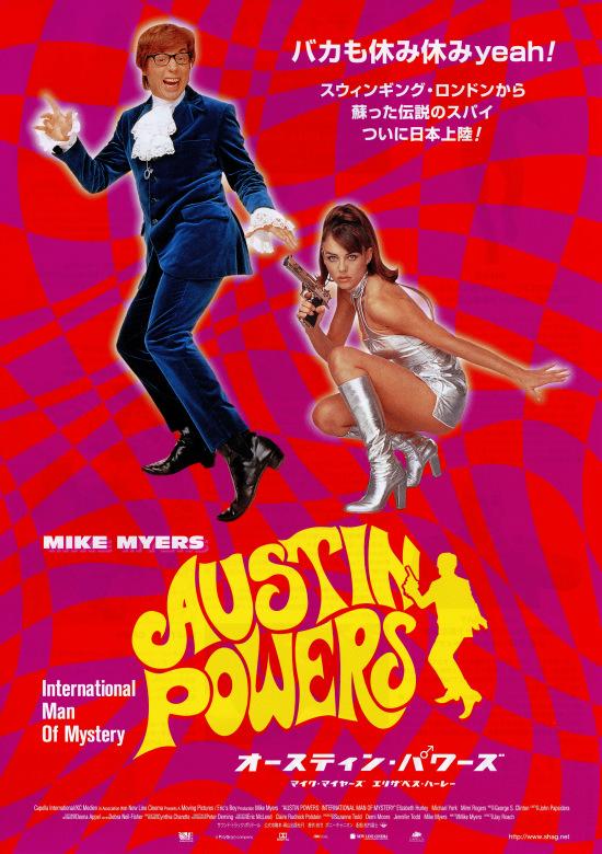 austin_power