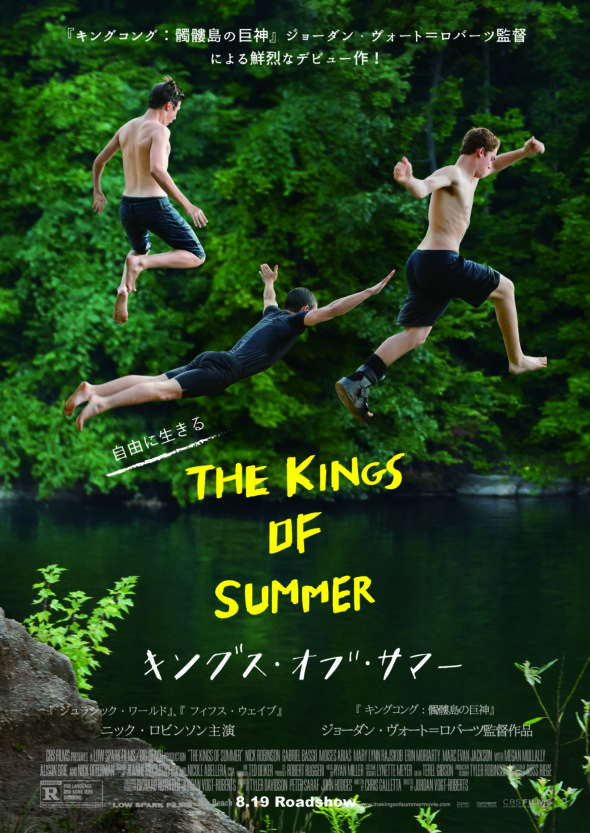 THE KINGS OF SUMMER_POSTER